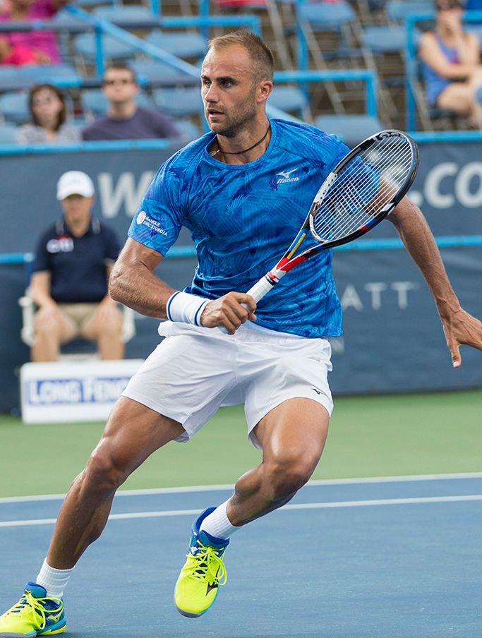 Marius Copil, CITI OPEN, WASHINGTON 2017