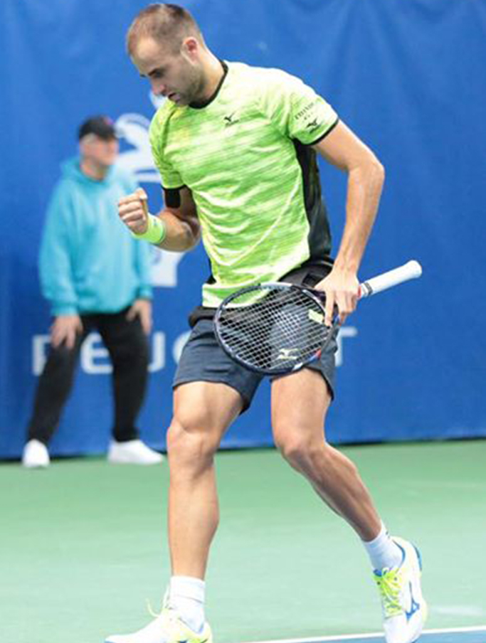 Marius Copil, Slovak Open 2017